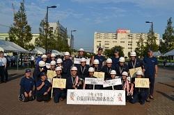 令和元年度自衛消防隊訓練審査会