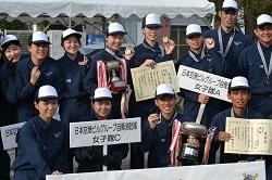 平成30年度自衛消防隊訓練審査会